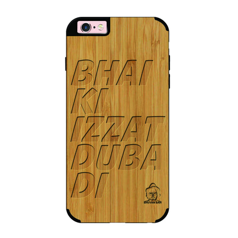Bamboo Wood Izzat Edition For I phone 6/6s plus