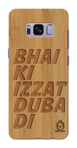 Bamboo Wood Izzat Edition For Samsung s8 plus