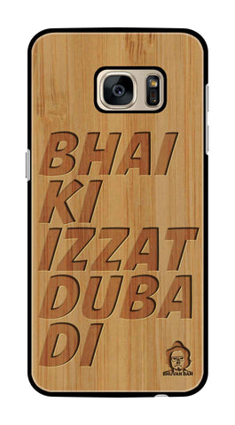Bamboo Wood Izzat Edition