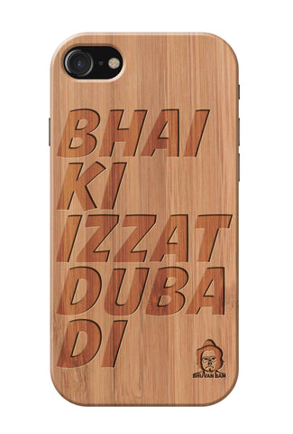 Bamboo Wood Izzat Edition for I Phone 7
