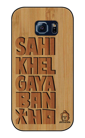 Bamboo Wood Bancho Edition for samsung galaxy s6 edge