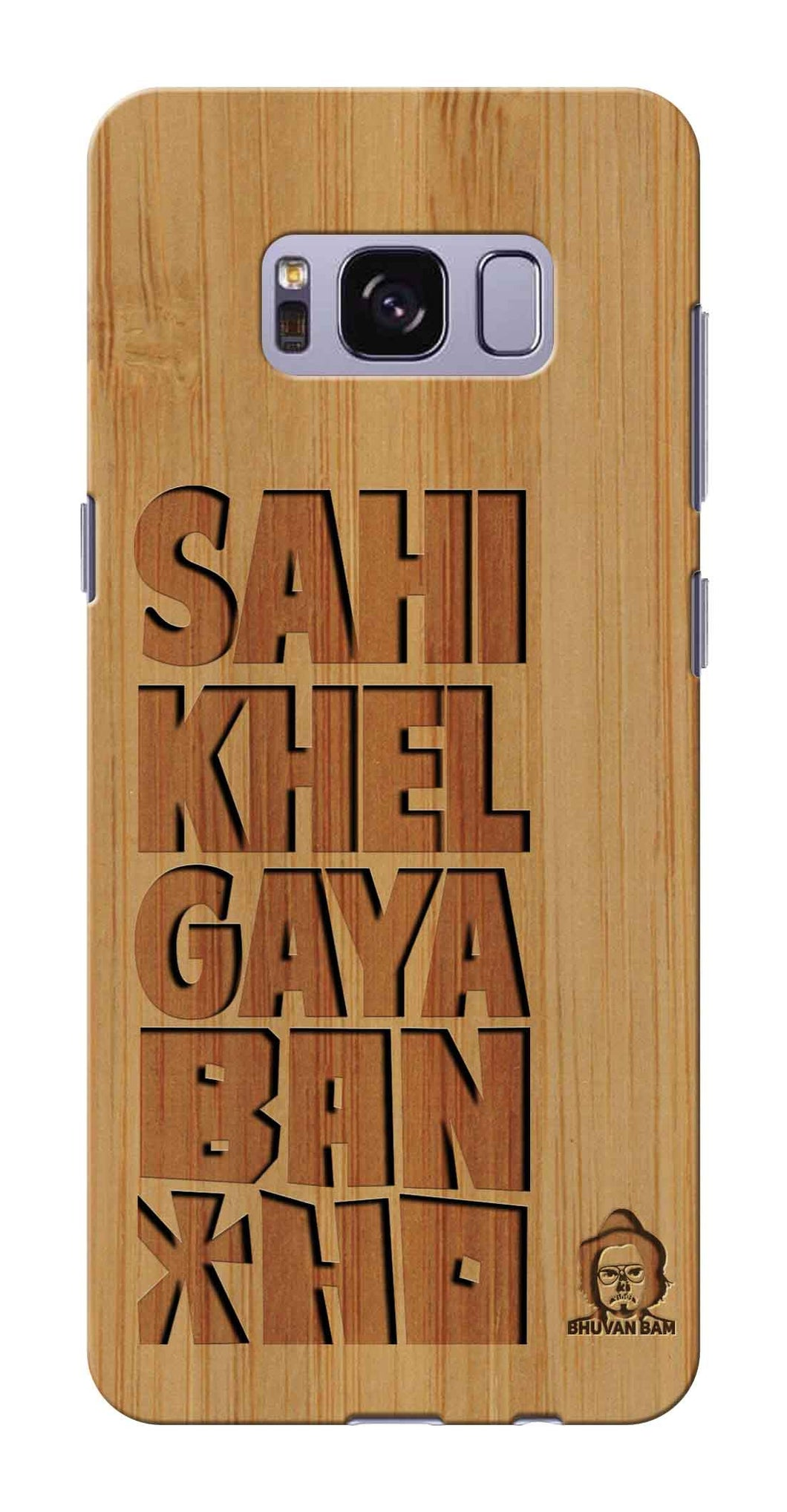 Bamboo Wood Bancho Edition for S8 plus