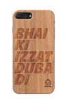 Bamboo Wood Izzat Edition for I phone 7 plus