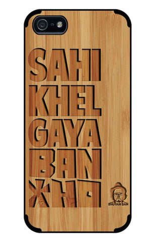 Bamboo Wood Bancho Edition for I Phone 5/5s