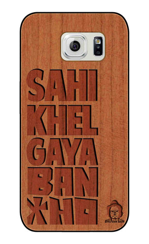 Cherry Wood Bancho Edition for samsung galaxy s6 edge
