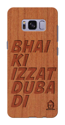 Cherry Wood Izzat Edition For Samsung s8 plus
