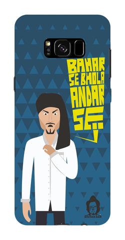 Mr. Hola Edition for Samsung S8