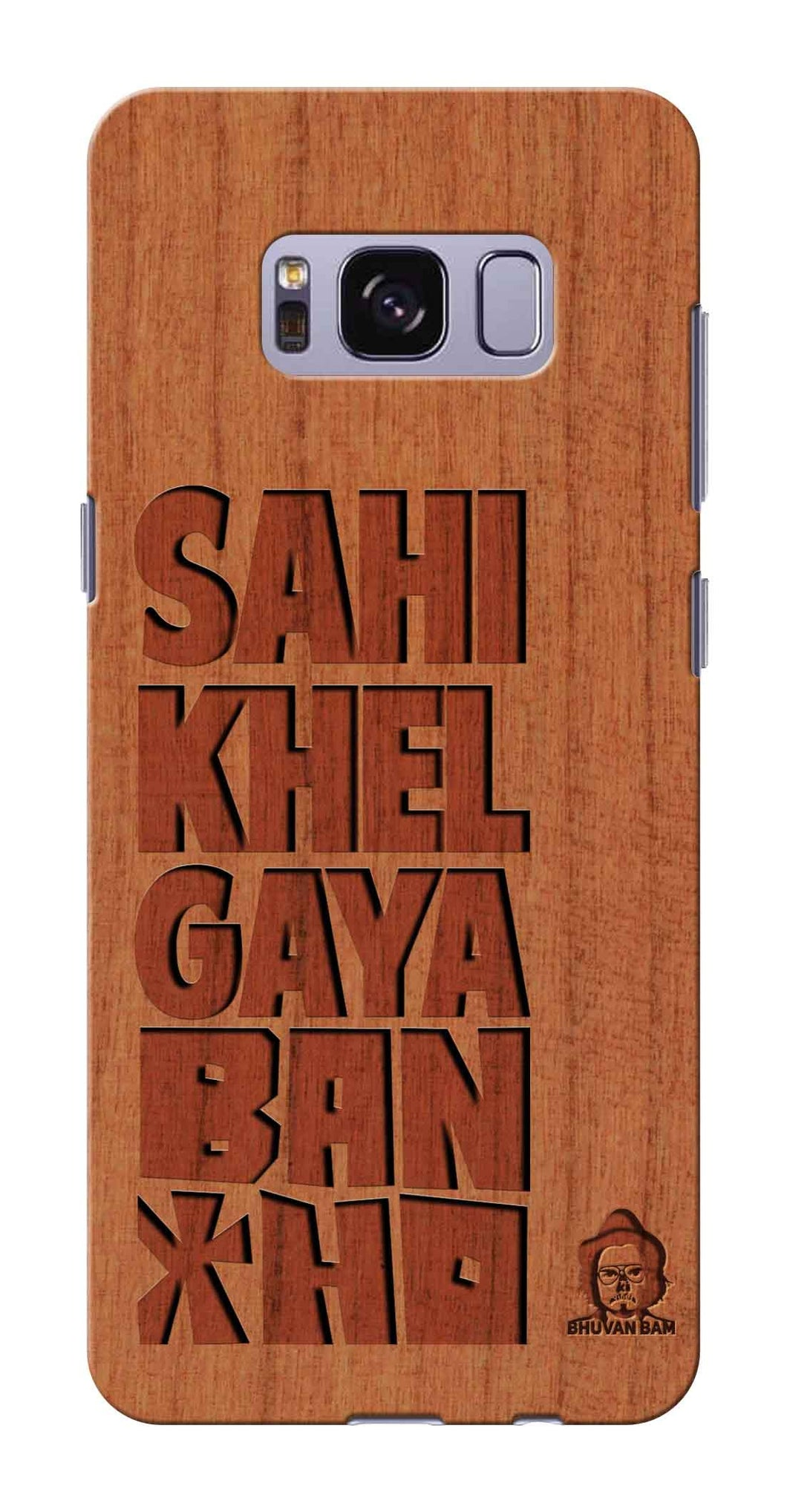 Cherry Wood Bancho Edition for S8 plus