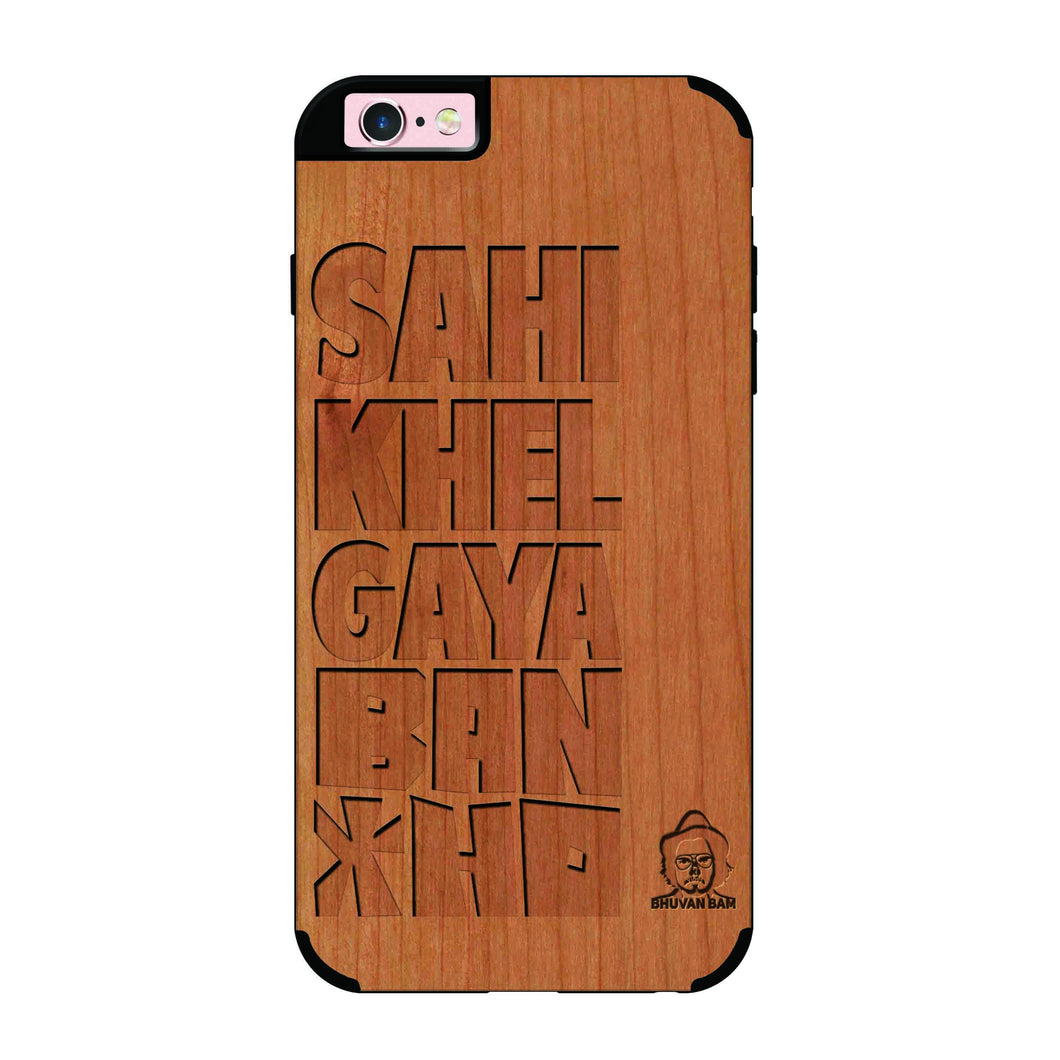 Cherry Wood Bancho Edition for I phone 6/6s plus