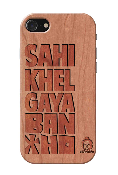 Chhery Wood Bancho Edition for I Phone 7