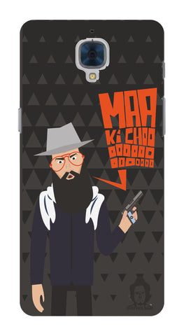 Papa Maaki*** Edition for One Plus 3