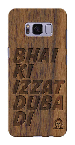 Wallnut Wood Izzat Edition For Samsung s8 plus