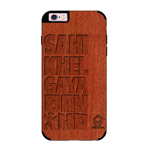 Rose Wood Bancho Edition for I phone 6/6s plus