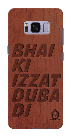 Rose Wood Izzat Edition For Samsung s8 plus