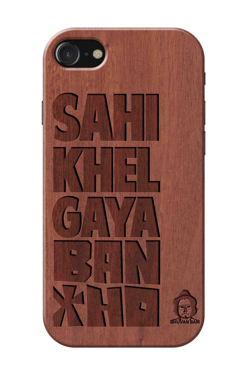 Rose Wood Bancho Edition for I Phone 7