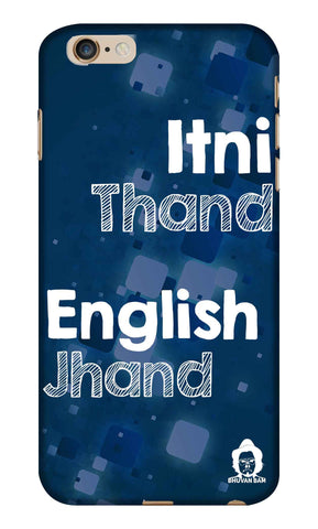 English Vinglish Edition for I Phone 6/6s Plus