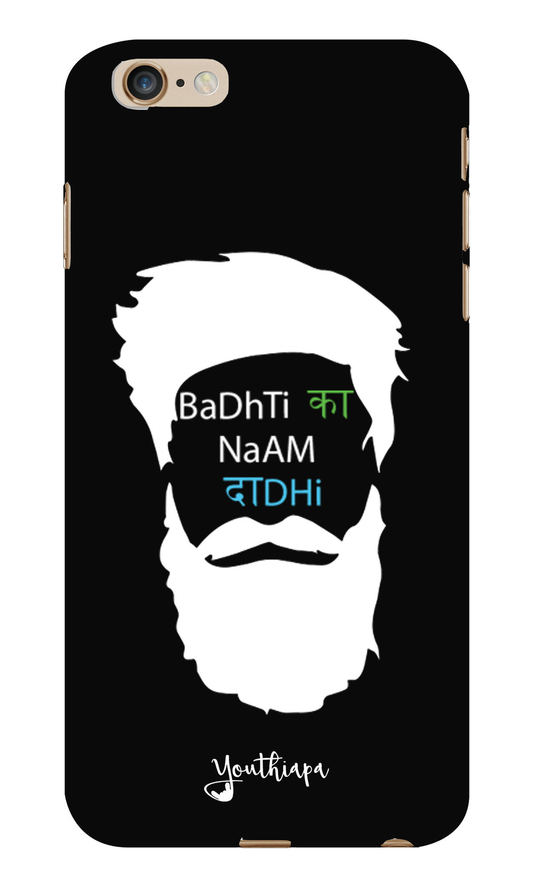 The Beard Edition for I Phone 6/6s