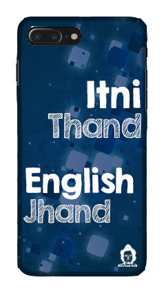 English Vinglish Edition for I Phone 7 Plus