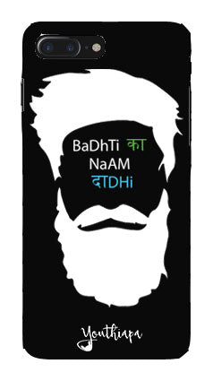 The Beard Edition for I Phone 7 plus