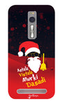 Santa Edition for Asus Zenfone 2