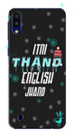 Itni Thand edition for Galaxy M10