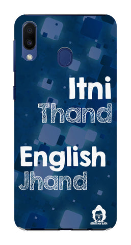 Copy of English Vinglish Edition