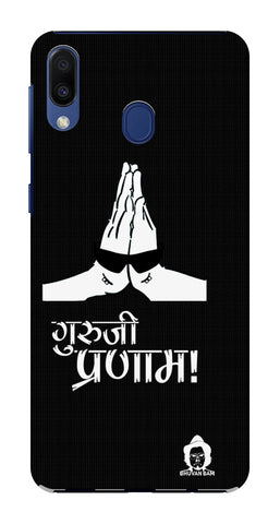 Guru-ji Pranam Edition for Galaxy M20