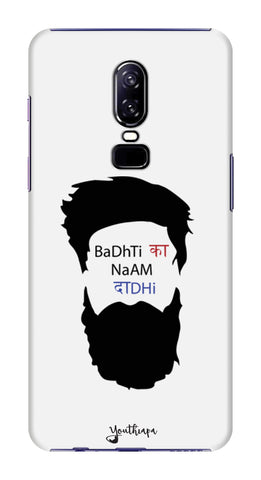 The Beard Edition WHITE for One Plus 6