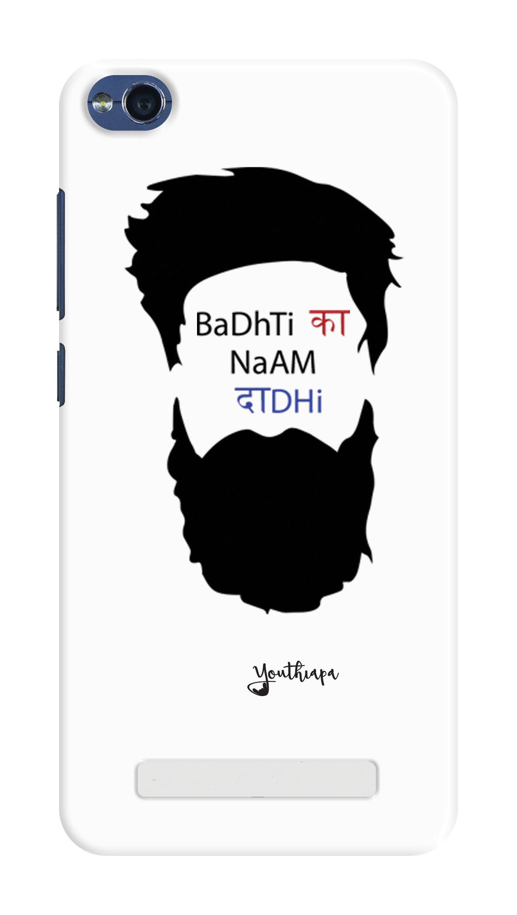 The Beard Edition WHITE for XIAOMI MI 4A