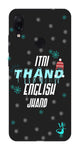 Itni Thand edition for Redmi Note 7 Pro