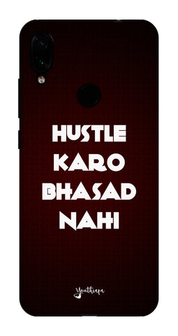 The Hustle Edition for Redmi Note 7 Pro