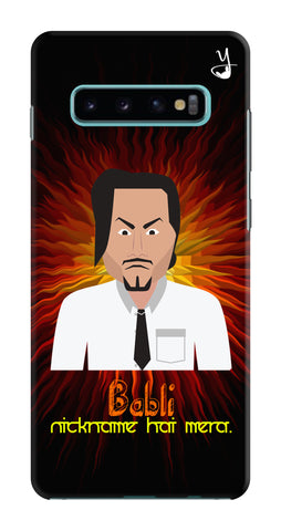Angry Master Ji Edition for Samsung Galaxy S10 Plus