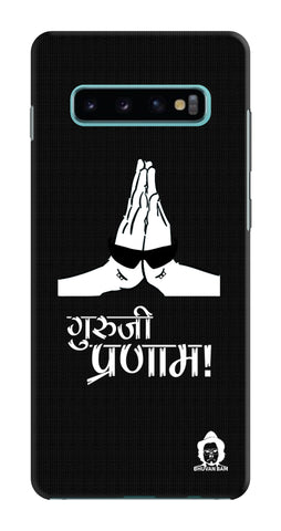 Guru-ji Pranam Edition for Samsung Galaxy S10 Plus