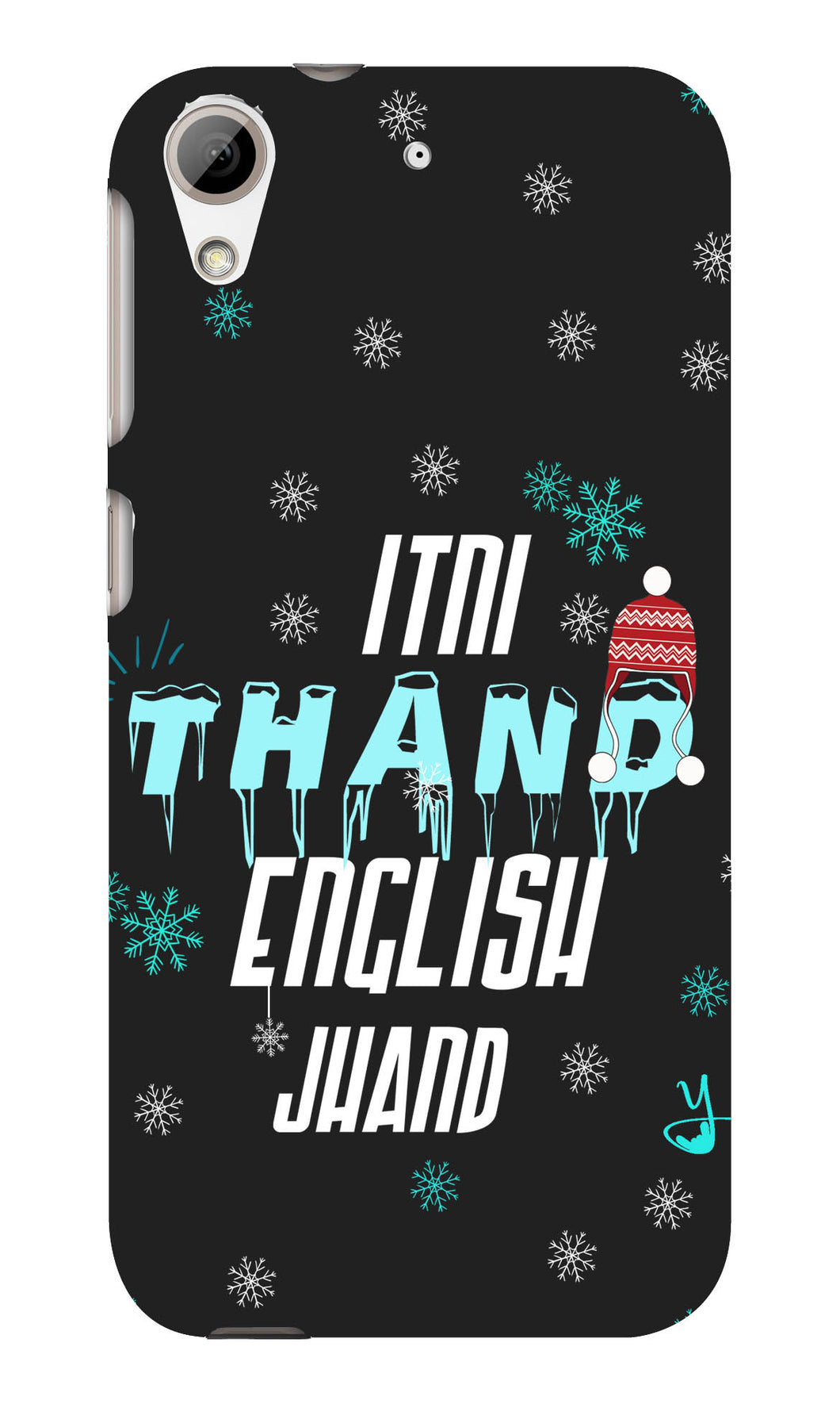 Itni Thand edition for htc desire 626
