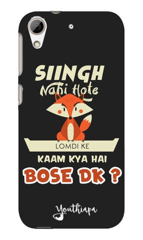 Singh Nahi Hote for Htc Desire 626