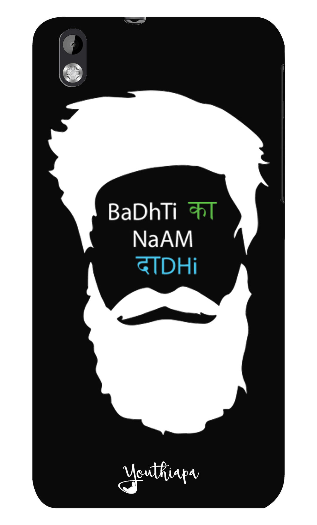 The Beard Edition for  HTC DESIRE 816