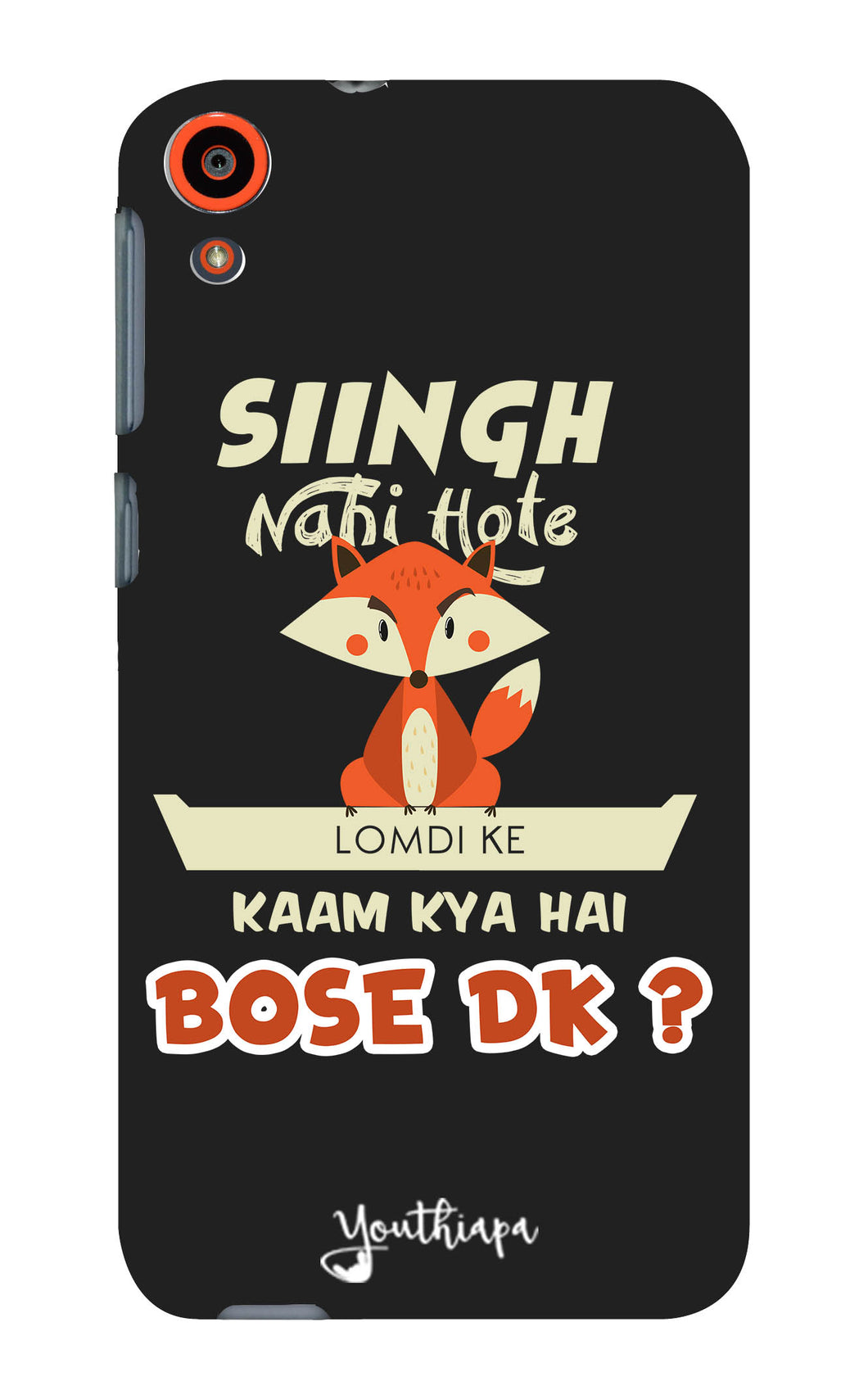 Singh Nahi Hote for Htc Desire 820