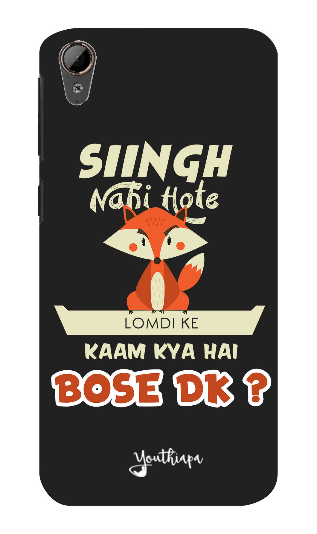 Singh Nahi Hote for Htc Desire 828