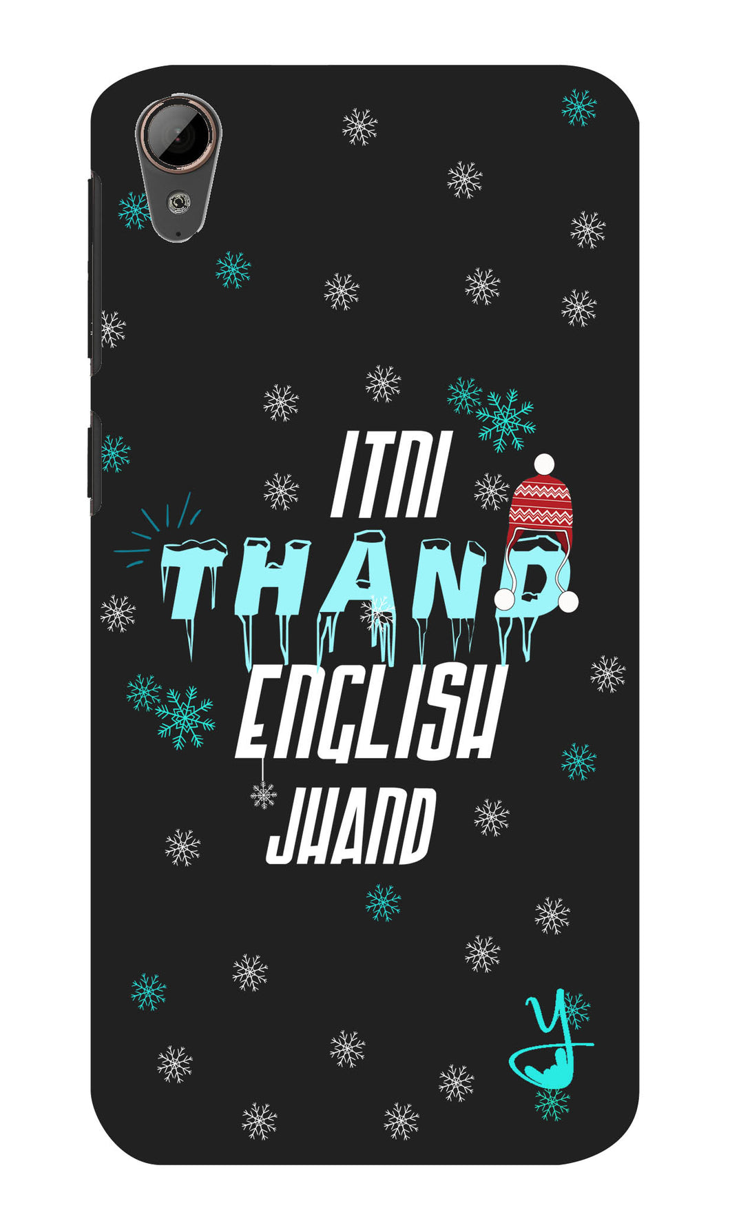 Itni Thand edition for Htc desire 828
