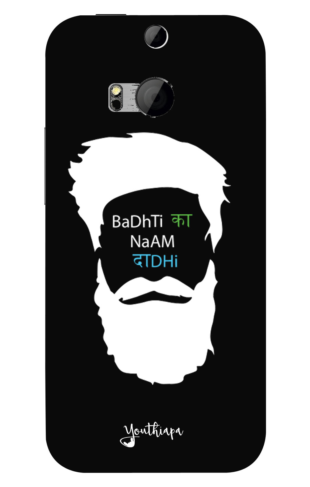 The Beard Edition for  HTC ONE  M8