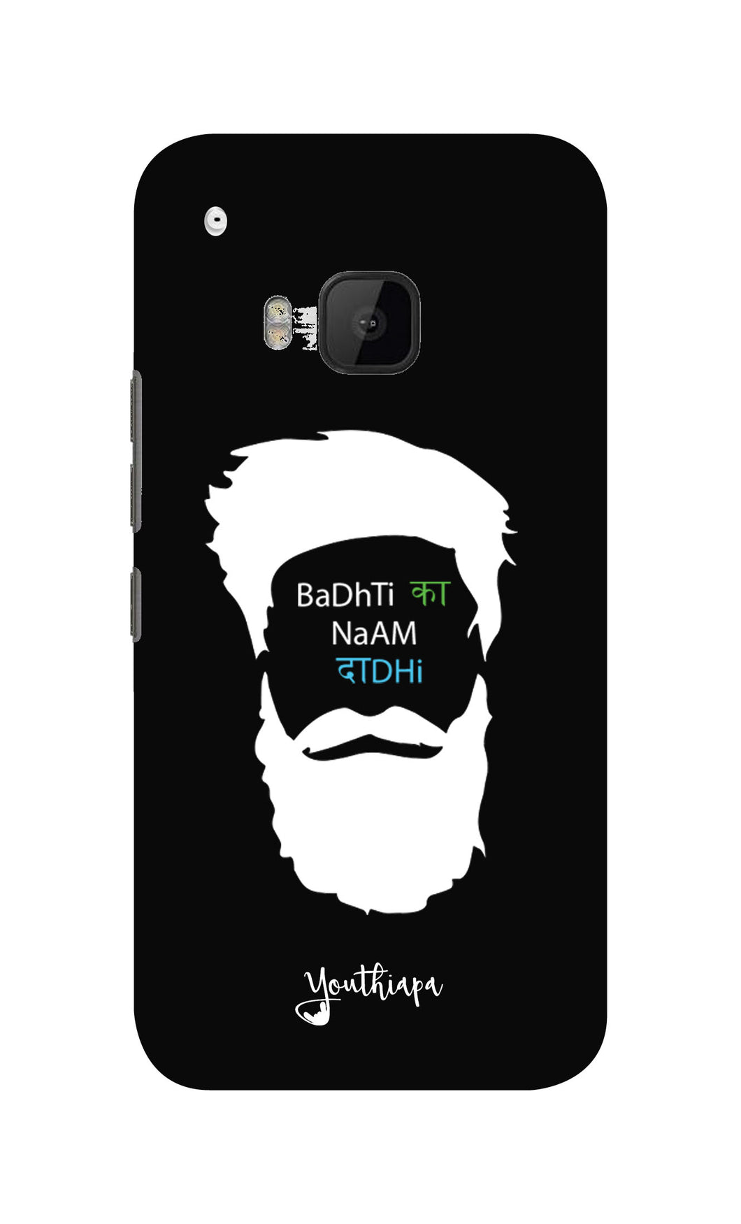 The Beard Edition for  HTC ONE  M9