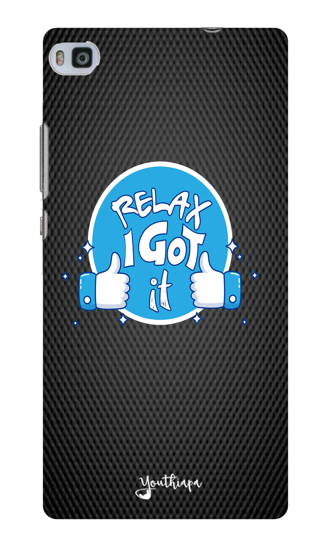 Relax Edition for Huawei Ascend P8