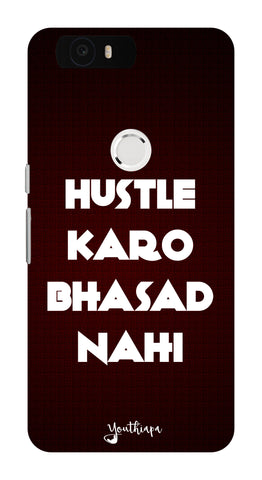 The Hustle Edition for Huawei Nexus 6P