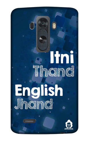 English Vinglish Edition for LG G4