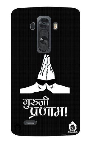 Guru-ji Pranam Edition for LG G4