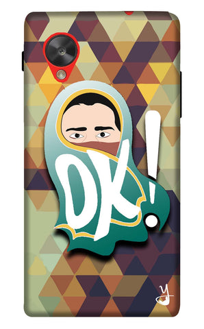 Mummy's Ok Edition for LG Nexus 5