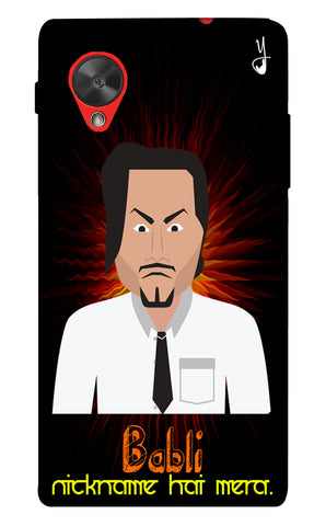 Angry Master Ji Edition for LG Nexus 5
