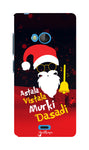 Santa Edition for Microsoft Lumia 540