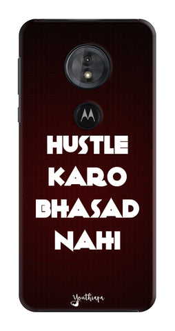 The Hustle Edition for Motorola Moto G6 Play