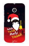 Santa Edition for Motorola Moto E
